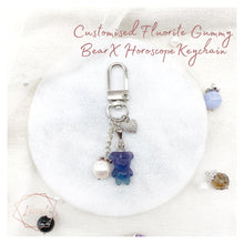 Load image into Gallery viewer, [RESTOCK] FLUORITE GUMMY BEAR x HOROSCOPE KEYCHAIN/BAG CHARM