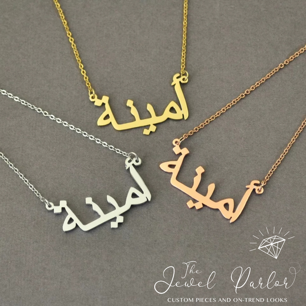 Personalized Custom Name Necklace ARABIC Script