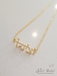 Personalized Custom Name Necklace HEBREW Script