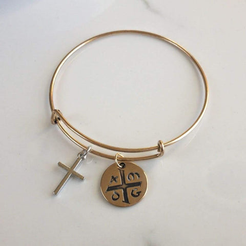 Gold AMDG Cross Bracelet