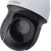 Dahua SD49225T-HN Security Camera: 2MP (Full HD) PTZ, Motorized 4.8~120mm,  Starlight