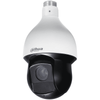Dahua SD59430U-HNI Security Camera: 4MP PTZ, 30X Zoom, 100m IR