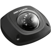 Hikvision DS-2CD2555FWD-I BLACK Security Camera: 6MP Mini Dome Black, WiFi, 4mm