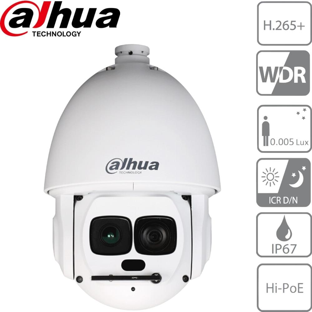 Dahua SD6AL245U-HNI-IR Security Camera: 2MP Starlight PTZ, 45X Zoom, IR 300m