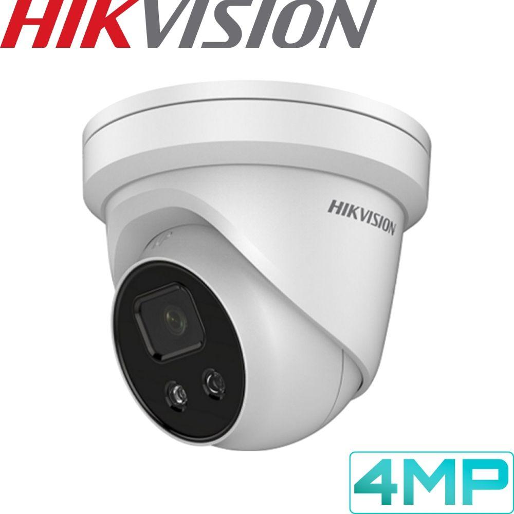HIKVISION DS-2CD2346G1-I Security Camera: 4MP ACUSENSE TURRET