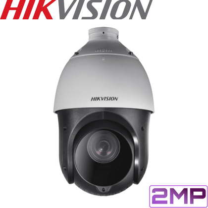 Hikvision DS-2DE4225IW-DE Security Camera: 2MP PTZ, 25X Zoom, 100m IR
