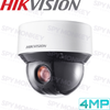 Hikvision DS-2DE4A425IW-DE Security Camera: 4MP PTZ, 25X Zoom, 50m IR