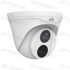 Uniview 4/8 Channel Security System: 2MP NVR, 4 x 2MP Turret Cams, 1TB HDD