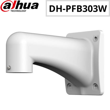 Dahua DH-PFB303W  Wall Mount Bracket