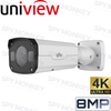 Uniview Security Camera: 8MP (4K) Motorised Varifocal Bullet 2.8~12mm