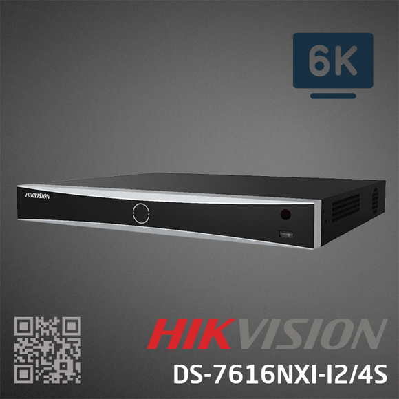 DS-7616NXI-I2/4S
