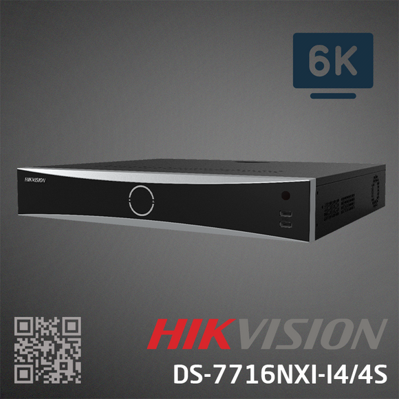 DS-7716NXI-I4/4S