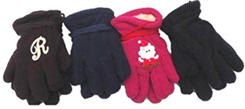 Set of Four Pairs of Magic Stretch Gita Mittens for Infants Ages 0-12 Months