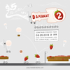 Aug 26, 2018 - DamaKat 2! Bike Race