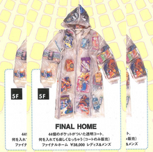 Load image into Gallery viewer, Final Home Transparent Survival Parka 1994 Designed By Kosuke Tsumura