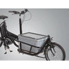 Image of PFIFF Carrier 20/26 Inch with 250W Bosch Cargo Electric Bicycle PF13009501