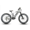 Image of Quietkat 2020 RidgeRunner 750W-1000W Full Suspension Electric Mountain Bikes 20RDR10