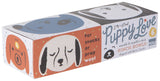 Puppy Love Pinch Bowl Set