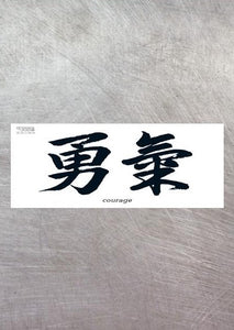 STICKER CODE MORAL - COURAGE