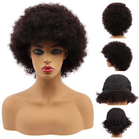 Brazilian Human Hair Wig Afro Kinky Curly Machine Made Short Wig Nature Color