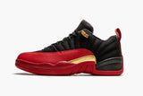 Nike Air Jordan 12 Retro Low SE Super Bowl LV