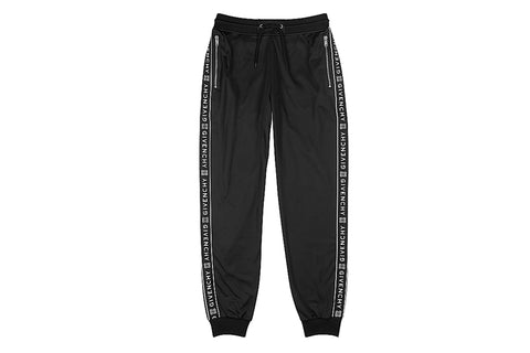 Givenchy Black Logo Jacquard Jersey Bottoms