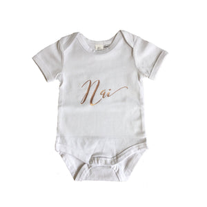 MLW by Design - Rose Gold Name Short Sleeve Bodysuit