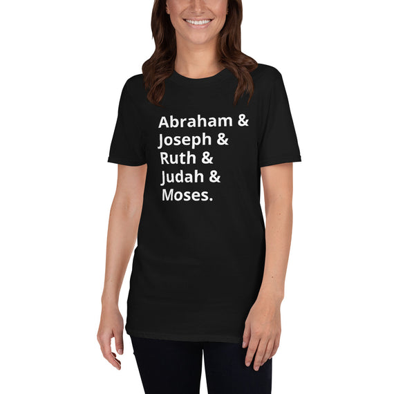 Biblical Figures in Interfaith Relationships Short-Sleeve Unisex T-Shirt