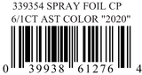 2020 NEW YEAR'S FOIL SPRAY CENTERPIECE - Pack of 6 Count