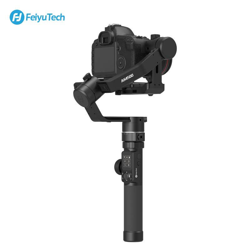 AK4500 DSLR Camera Stabilizer Payload 4.6KG (essential)