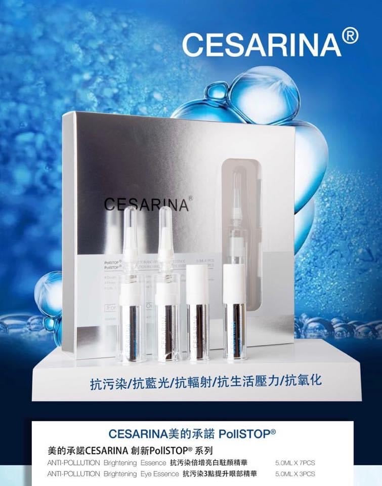 抗污染PollSTOP眼部面部精華套装 ANTI-POLLUTION AND BRIGHTENING ESSENCE