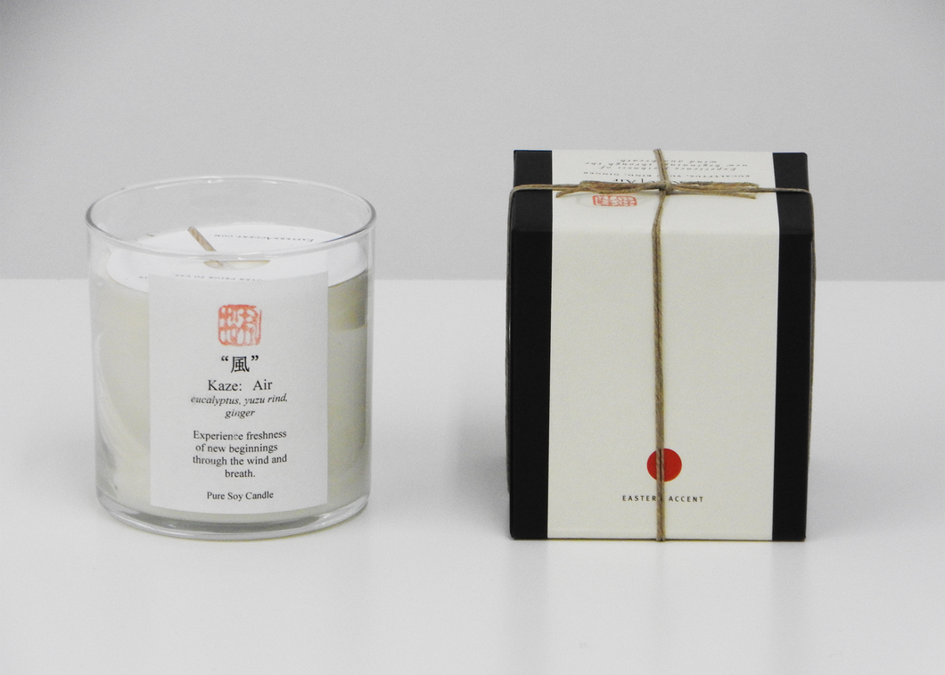 Pure Soy Candle | Air - Blue New York
