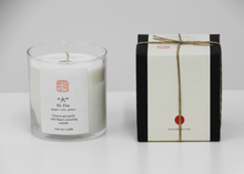 Load image into Gallery viewer, Pure Soy Candle | Fire - Blue New York