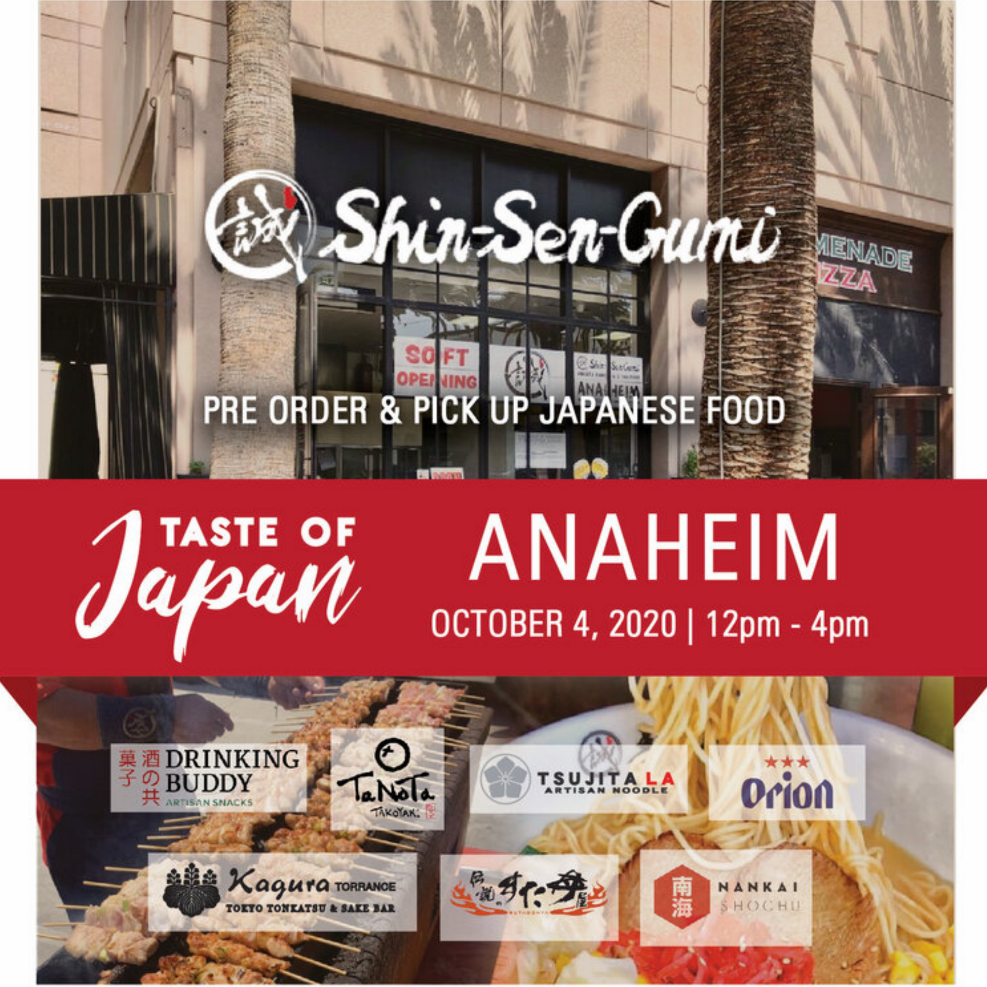 Pop-Up Event: Shinsengumi Anaheim | Sunday, October 4, 2020 | 12:00pm - 4:00pm
