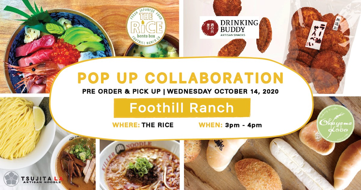 Pop-Up Event: The Rice | Wednesday, October 14, 2020 | 3:00pm - 4:00pm
