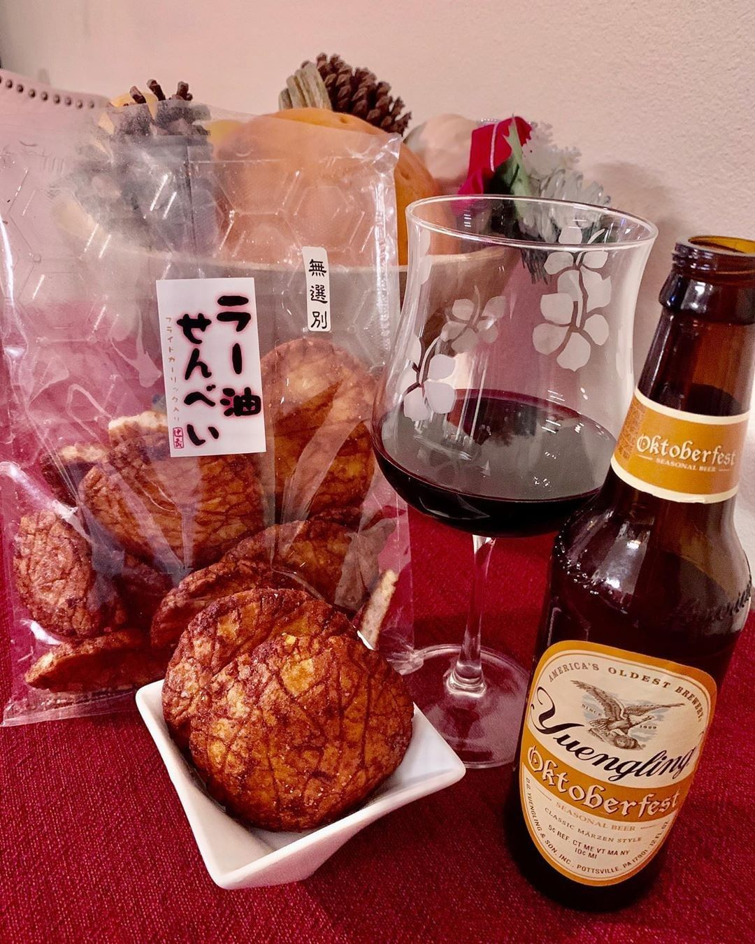 Rayu Senbei with Red Wine and Yuengling Oktoberfest Beer