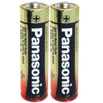 AA Battery (Single)