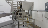 331792 - URSCHEL SLICER - Intech Enterprises