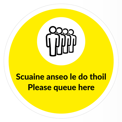'Please Queue Here'  Floor Sticker