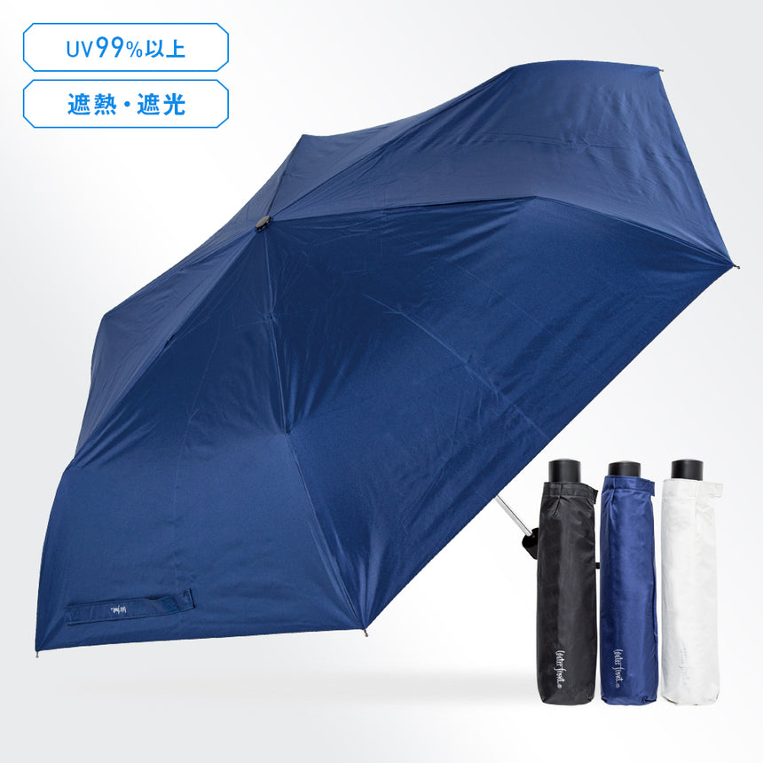 Sunshade Men's Parasol