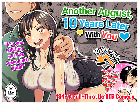 Another August, 10 Years Later With You - IRODORI COMICS