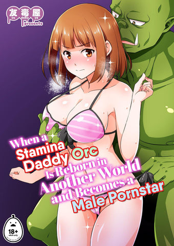 When a Stamina Daddy Orc Is Reborn In Another World and Becomes a Male Pornstar