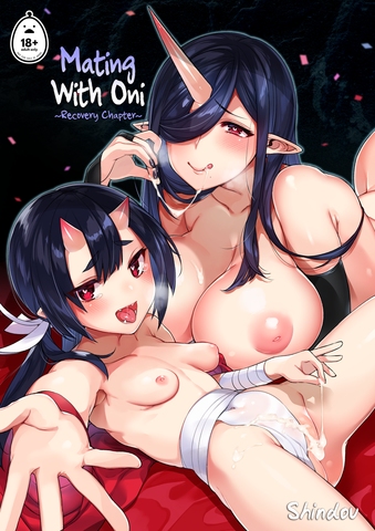 Mating with Oni 6