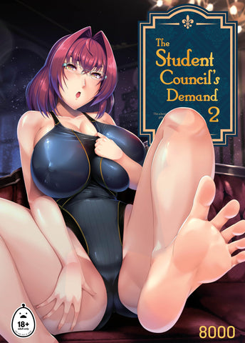 The Student Council's Demand 2