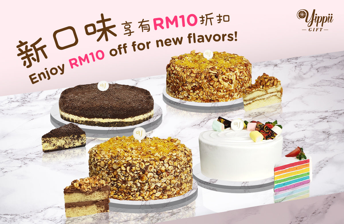 Yippii Gift | October New Flavor