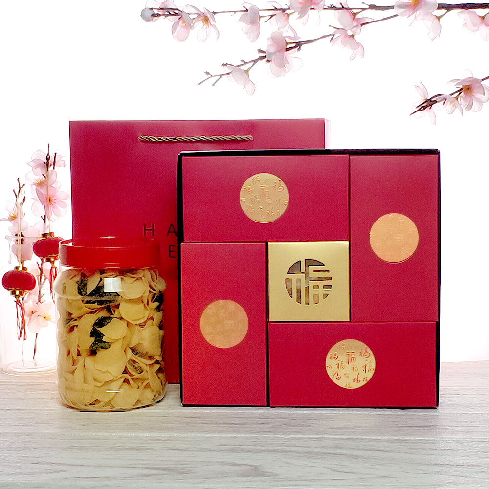 CNY Cookies Gift Box B 新年好饼礼盒 B (5 Type cookies+260g Salted Egg Ngaku Chips/Set)