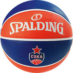 Spalding Euroleague CSKA suurus 7