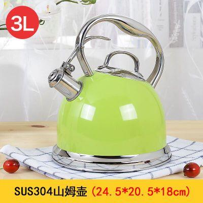 Stainless Steel Thick Kettle Whistling Household Kettle Gas Induction Cooker Gas For Kettle 3L
