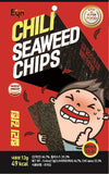 EYN Chilli Seaweed chips -Spicy