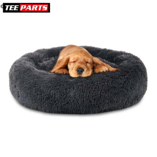 Calming Pet Bed - pet